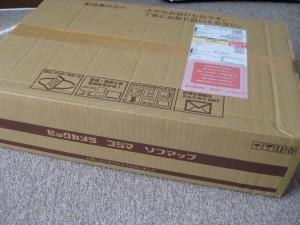 東プレ realforce 108ubk 箱