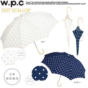 w.p.cの日傘