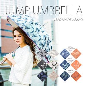 晴雨兼用の日傘