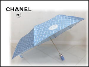 シャネルの日傘