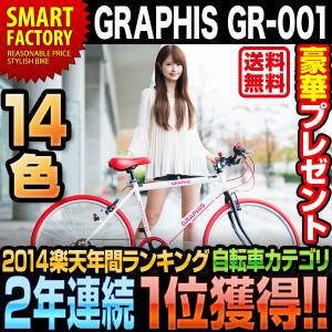 crossbike1