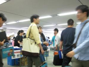 オープンソースカンファレンス2015 Nagoya