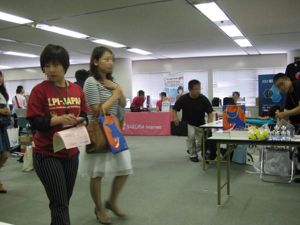 オープンソースカンファレンス2014 Nagoya - オープンソースの文化祭!