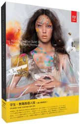 Adobe Creative Suite 6 Design & Web Premium Windows版