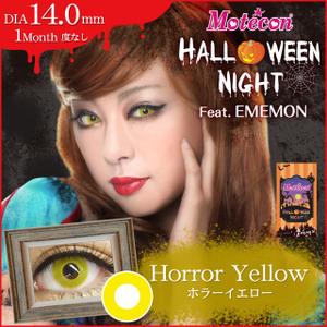 カラコン ハロウィン 黄色い目