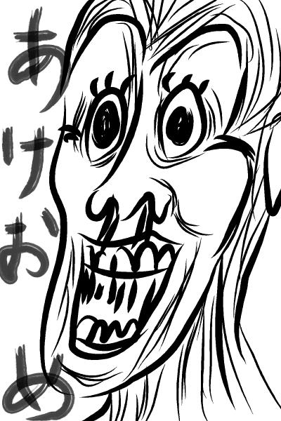 怒涛の50連発!年賀状イラスト ...