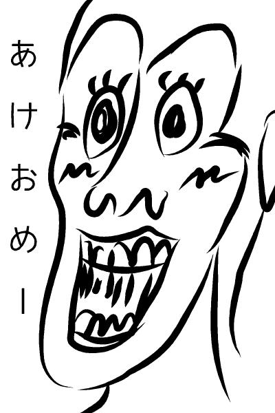 年賀状 2016 無料 イラスト さる8
