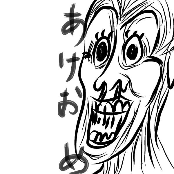 怒涛の50連発 年賀状イラスト無料素材16年 申 猿 かみおか日記