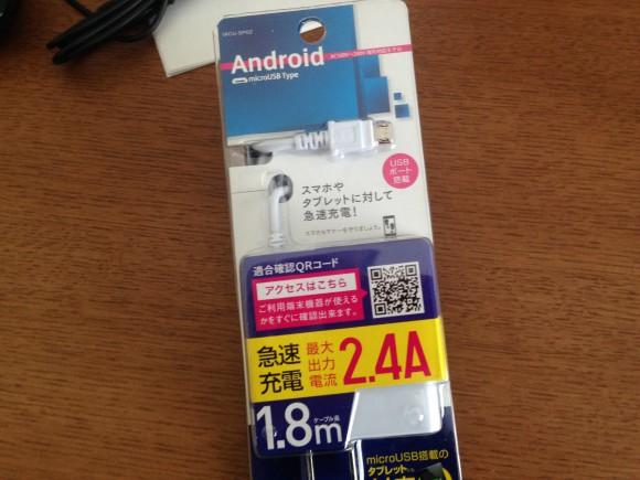 アンドロイドタブレット ASUS Nexus7(ME370T) 充電用アダプター