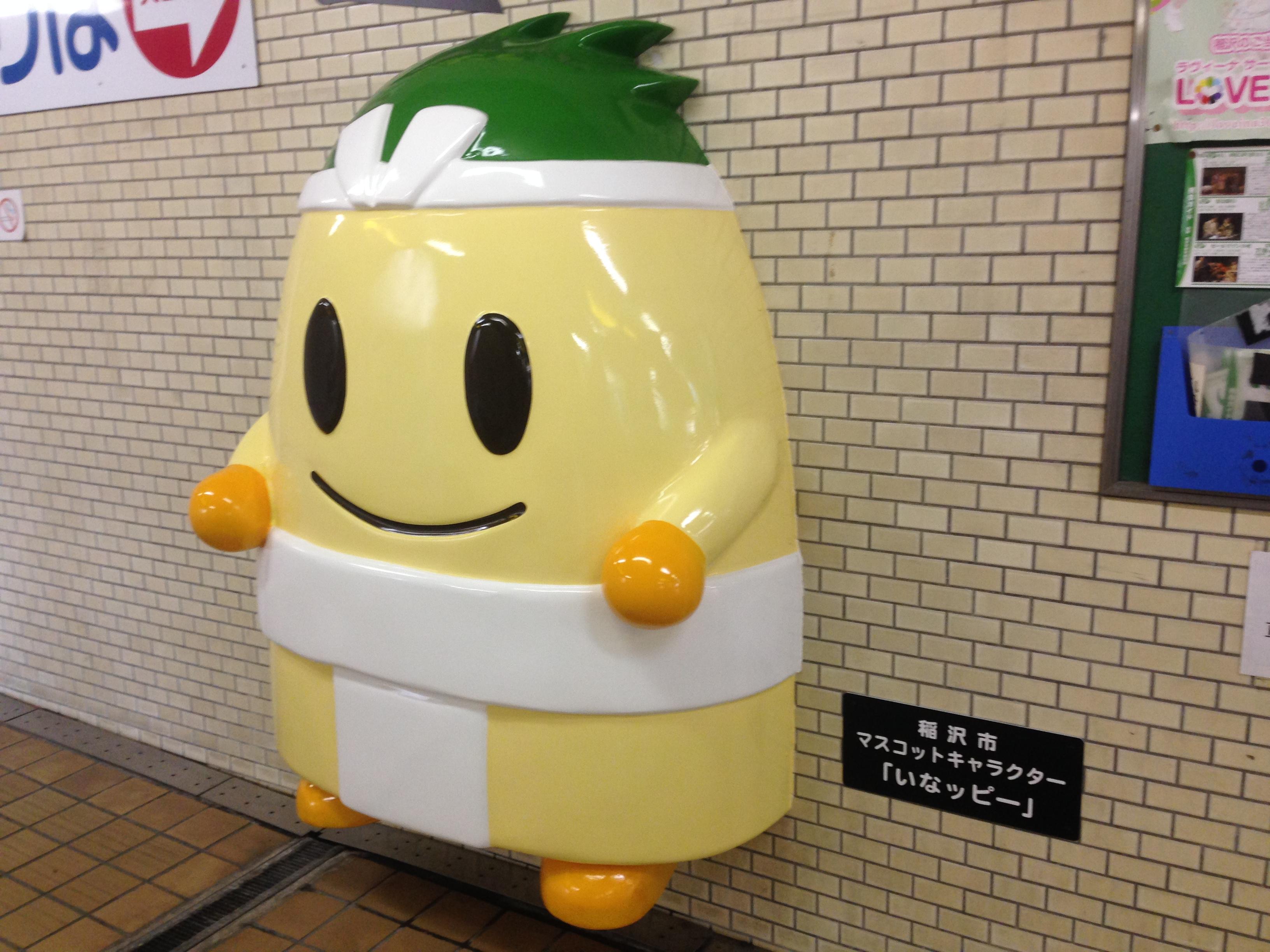国府宮駅に巨大な「いなッピー」が埋め込まれていた!!
