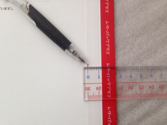 レターパックを立体成形するための線を引く