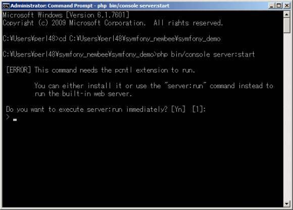 [ERROR] This command needs the pcntl extension to run.