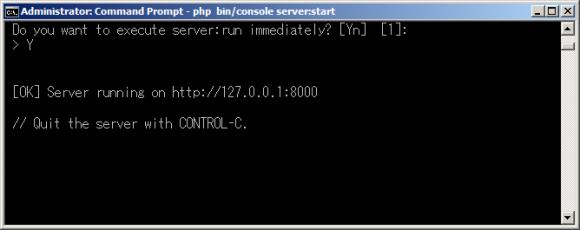 正しいほうのコマンド server:run で実行しちゃう?