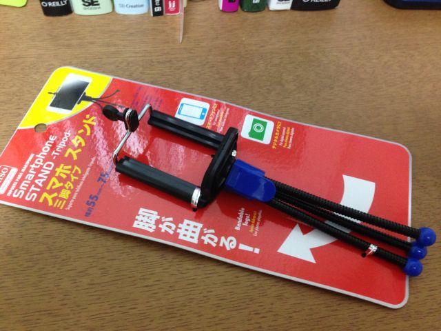 ダイソーで108円で買った三脚が優秀すぎるっ!!