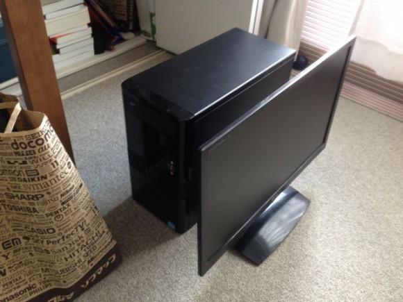 4年以上使い倒したパソコンが想像以上に高く売れてウマウマ