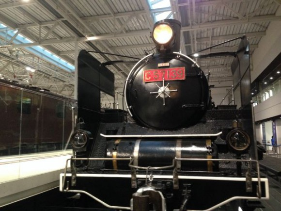 C57139