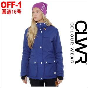 スウェーデン生まれのオシャレ青ジャケット