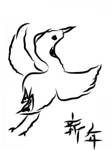 鶴が舞う 酉年年賀状イラスト