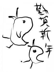 壁をのぼるヒヨコの親子 酉年年賀状イラスト
