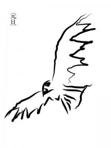 たぶん猛禽類 酉年年賀状イラスト