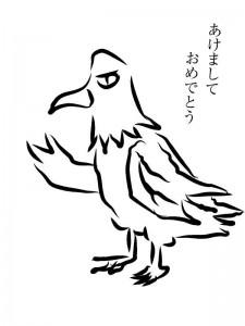 ポッポが進化した鳥っぽいやつ 酉年年賀状イラスト