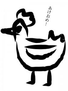 鳩サブレー型のニワトリ 酉年年賀状イラスト