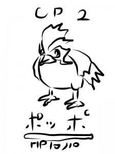 ポケモンGO のポッポ 酉年年賀状イラスト