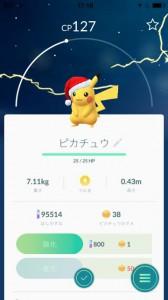 【ポケモンGO】サンタピカチュウ
