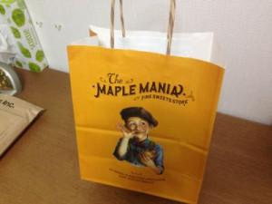 東京駅限定お土産「ザ・メープルマニア」が超おいしいんですけど。