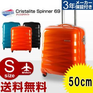 オレンジ色のアメリカンツーリスターのスーツケース