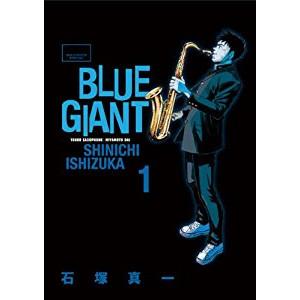 BLUE GIANT(ブルージャイアント)