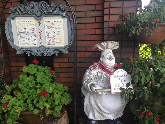 洋館みたいな建物がオシャレ!稲沢市祖父江町の喫茶店エビアン・グローイングアップ