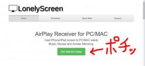 iPhoneの画面録画を無料でWindows10で行うために必要な2つのソフトはコレとコレっ!