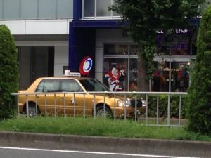 名古屋の金タクシー