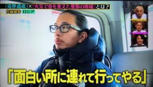 クレイジージャーニー 佐藤健寿