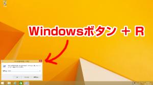 お名前.comデスクトップクラウドを使ってみた感想