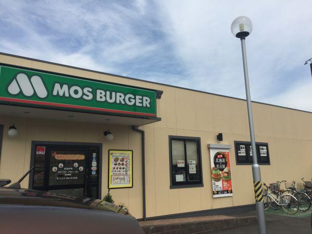 えっマジ?稲沢店が作ってた!モスバーガーの期間限定名古屋海老フライバーガー