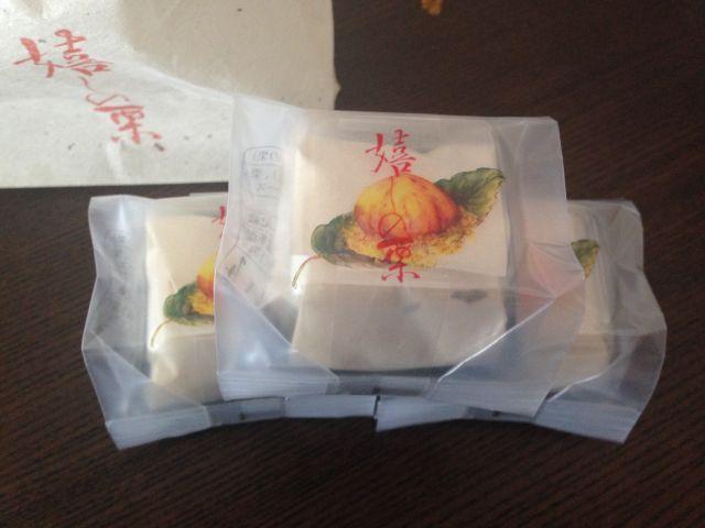 中津川の川上屋「嬉しの栗」