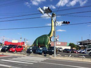 養老郡養老町蛇持 交差点 恐竜