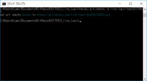 HerokuにPHPファイルをアップして表示するまで