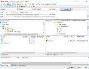 さくらSSLからラピッドSSLを申し込んだときの流れ(画面キャプチャ付き)