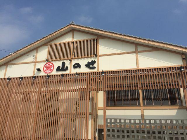 淡路島経由で徳島県に入ったら必ず立ち寄る「たらいうどん山のせ」