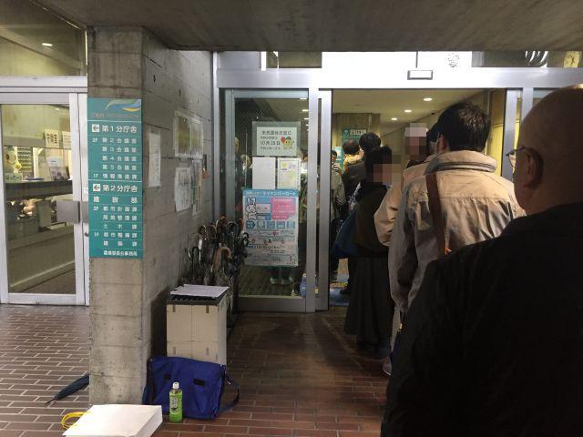 台風21号のせいで大盛況!稲沢市役所に期日前投票に行ってきました