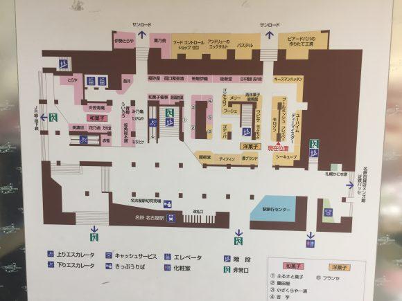 名鉄百貨店 スイーツステーション フロアマップ