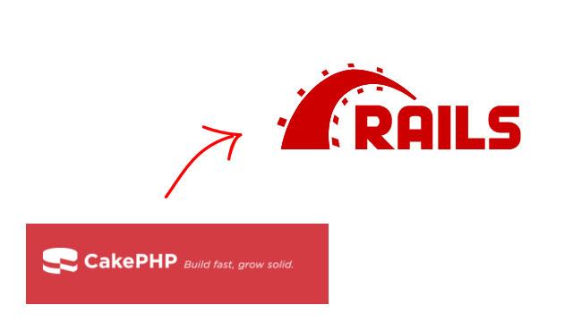 CakePHP3で構築したシステムをRuby on Rails5に載せ替えるための準備として買った本たち