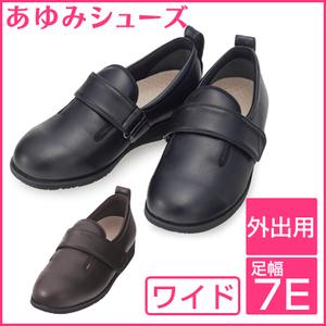リハビリ靴、介護靴をメインに企画・製造している「あゆみシューズ」