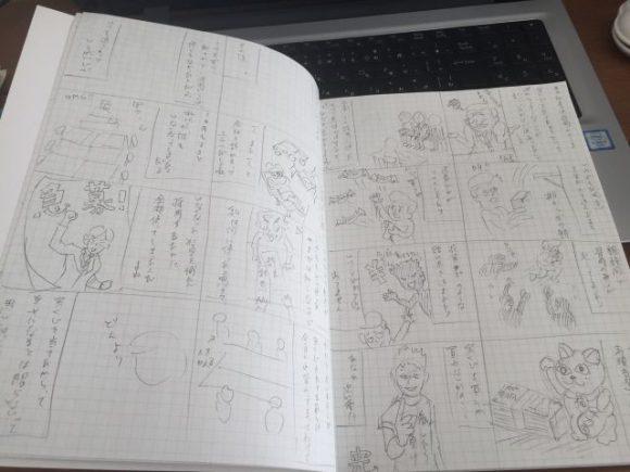 エッセイマンガの作業工程-4