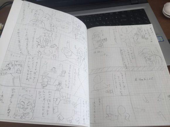 エッセイマンガの作業工程-3