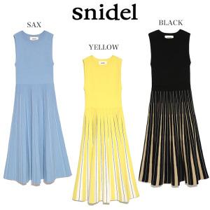 snidel(スナイデル) デザインニットワンピース