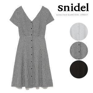snidel(スナイデル)フィット&フレアワンピース